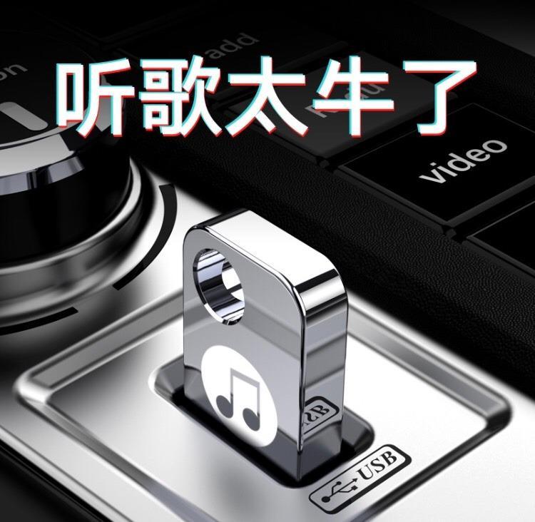 Music flash drive plus mobile phone OTG adapter