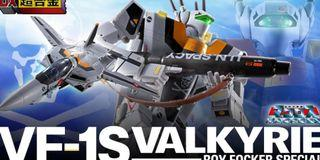 [PRE-ORDER] MISB Bandai DX Chogokin Macross VF-1S Valkyrie Roy Fokker Special 1st Limited Edition
