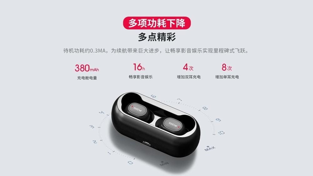 QCY-T1藍芽耳機 TWS藍牙【送原廠收納袋】