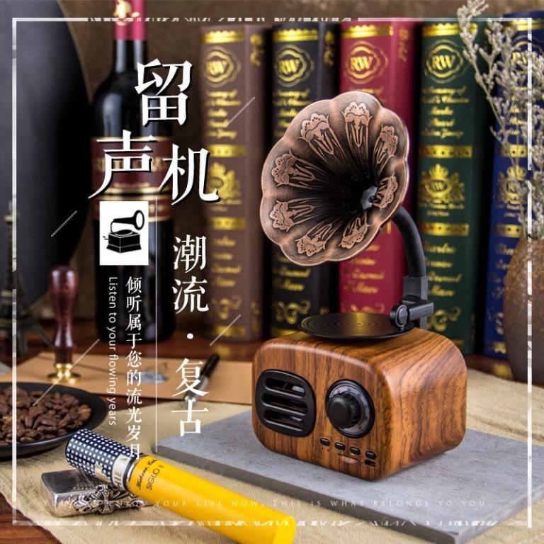 Retro phonograph memory speaker plus retro small speaker