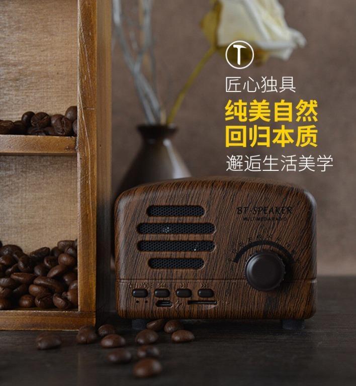 Retro style small radio speaker