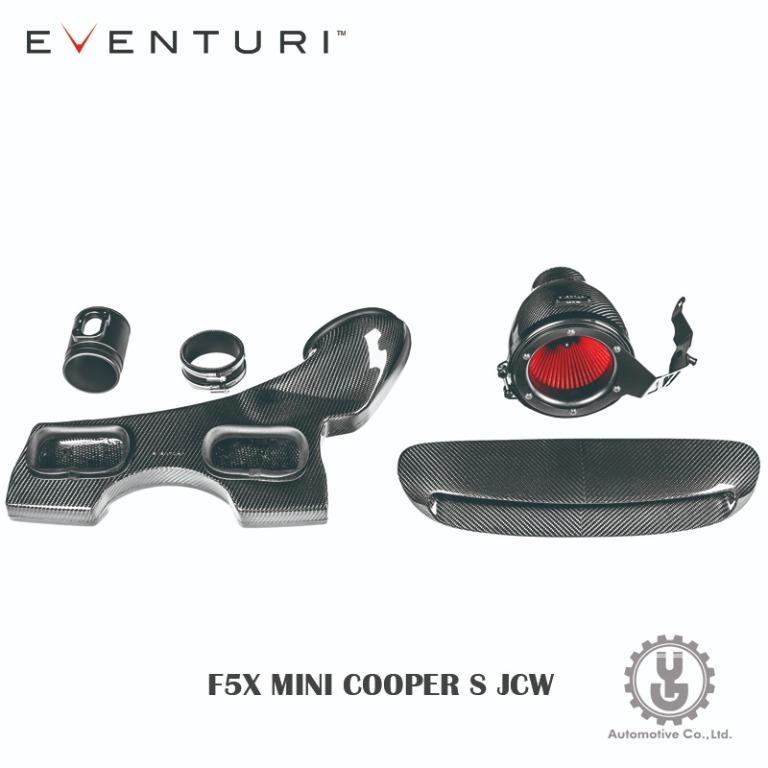 【YGAUTO】Eventuri  F5X MINI COOPER S JCW  碳纖維 進氣系統 全新英國空運