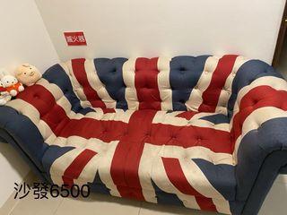 英倫風沙發 英國🇬🇧國旗沙發