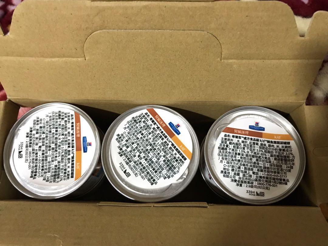現貨Hills 貓 k/d Kd罐頭 鮪魚燉菜罐頭 82g kd罐 腎臟護理 希爾斯 希爾思 處方罐頭 6罐組