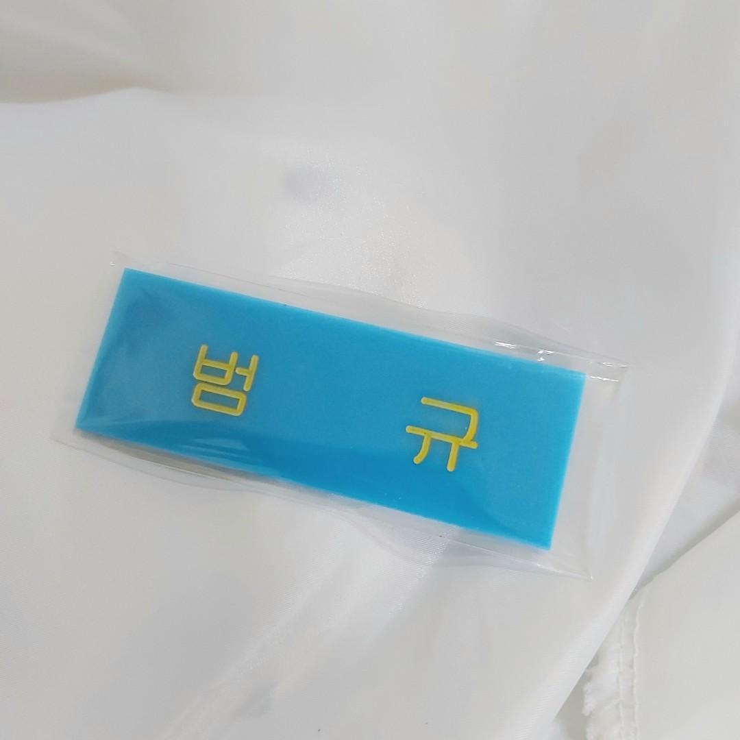 TXT TomorrowXTogether杋圭姓名牌別針(범규)(BEOMGYU)(范奎)