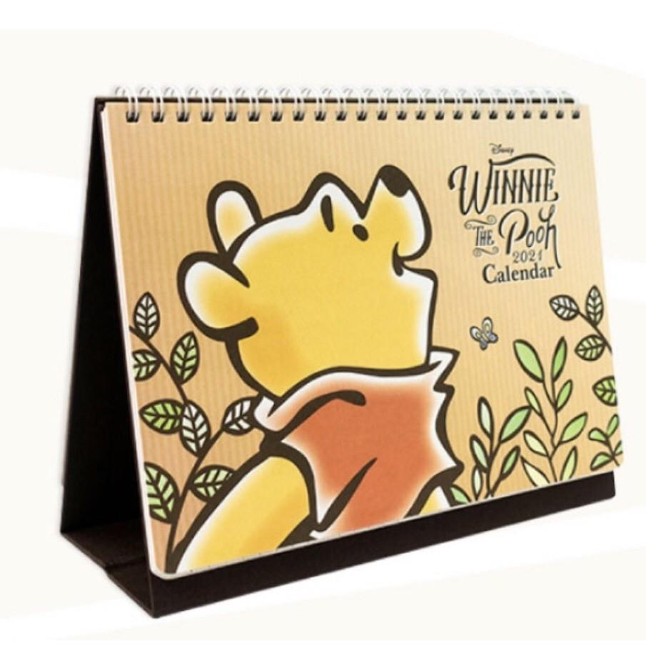 2021 Desk Calendar Disney Winnie Pooh Monthly Schedule Planner Table Calendar Books Stationery Magazines Others On Carousell