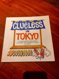 日本文化 Clueness in Tokyo 可合購滿500免運