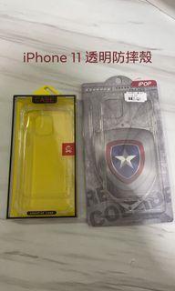 iPhone 11 透明防摔殼