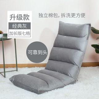 Tatami Japanese Floor Chair