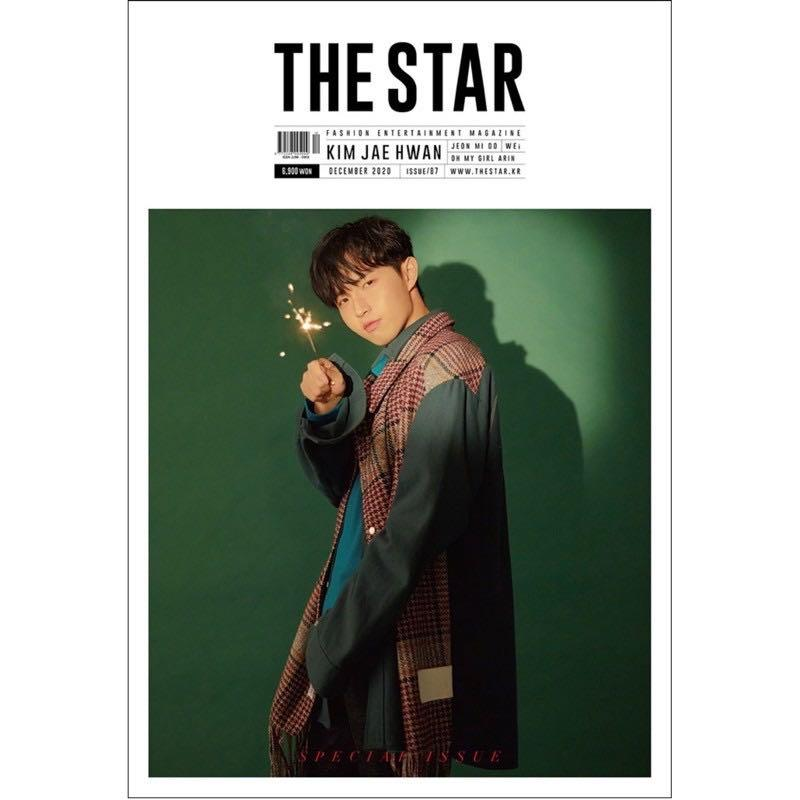 韓國代購🇰🇷金在煥THE STAR KOREA 12月號 田美都 Arin WEi