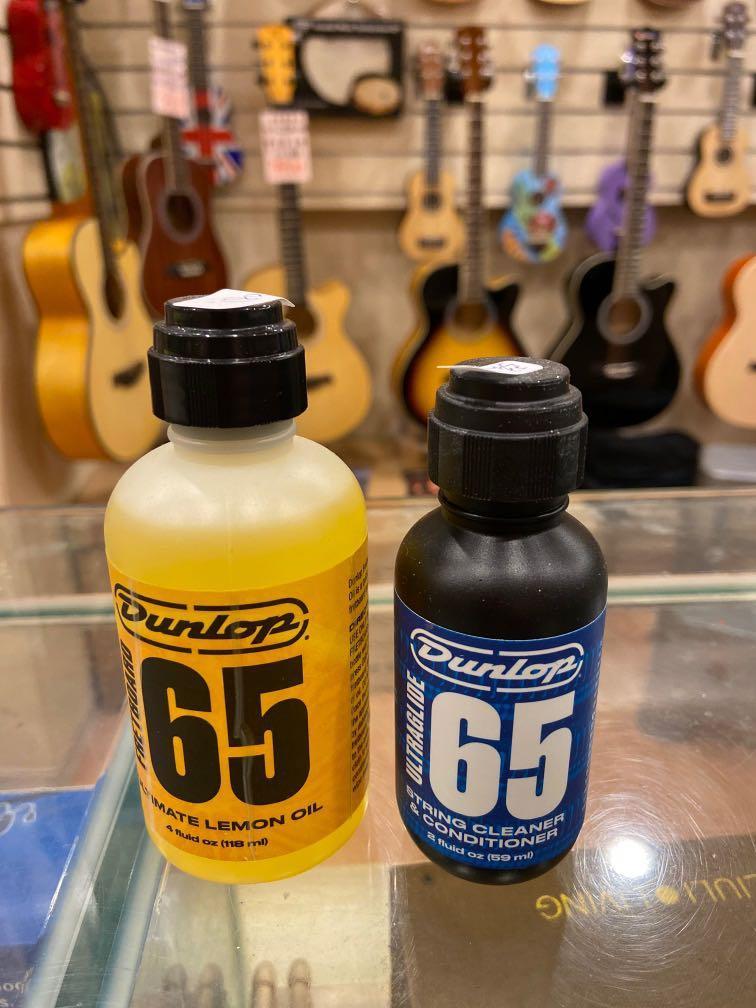 (65)指板油+弦油
