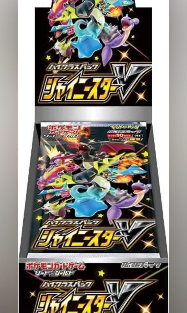 """1x Pokemon Card Game /""""Shiny Star V/"""" High Class Booster Pack On Hand"""