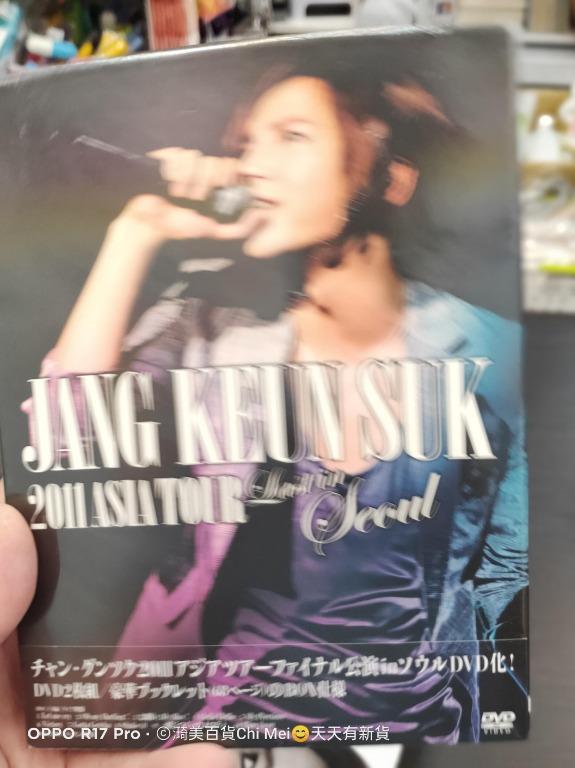 全新 張根碩 DVD+寫真 JANG KEUN SUK 2011 ASIA TOUR