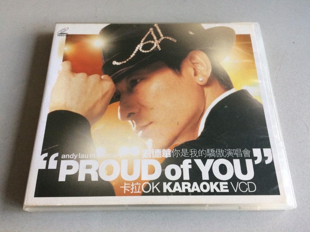 「環大回收」♻二手 VCD 早期 絕版【劉德華 你是我的驕傲演唱會】正版 卡拉OK 影音光碟 電視影視 影片 請先詢問