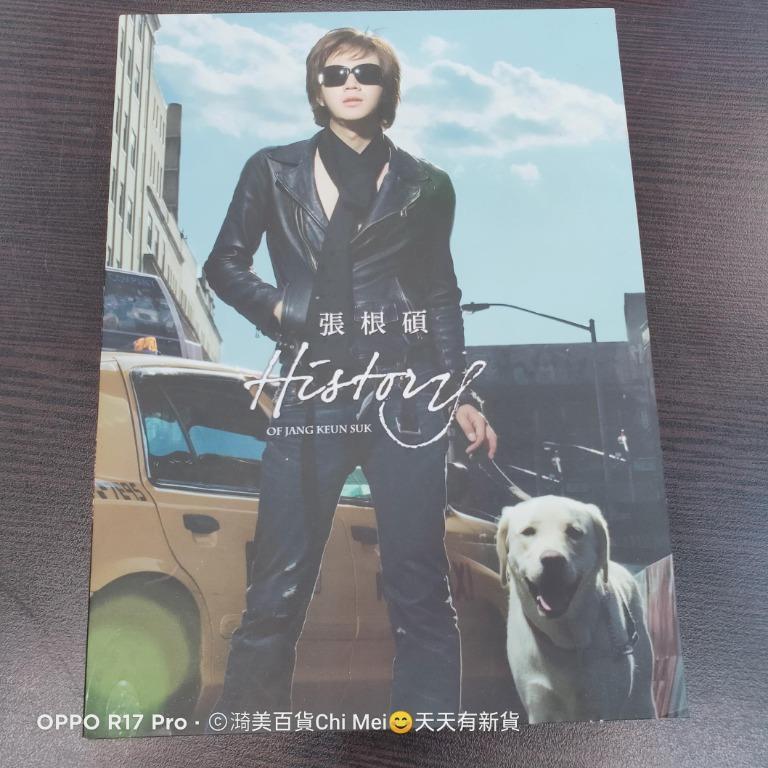二手DVD:張根碩全紀錄3DVD History of Jang Keun Suk