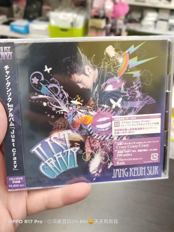全新張根碩Jang Keun Suk初回限定盤日本版CD+DVD JUST CRAZY