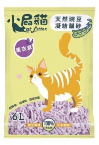『SMILE PETS 』小屁貓 天然豌豆凝結貓砂 6L(薰衣草)