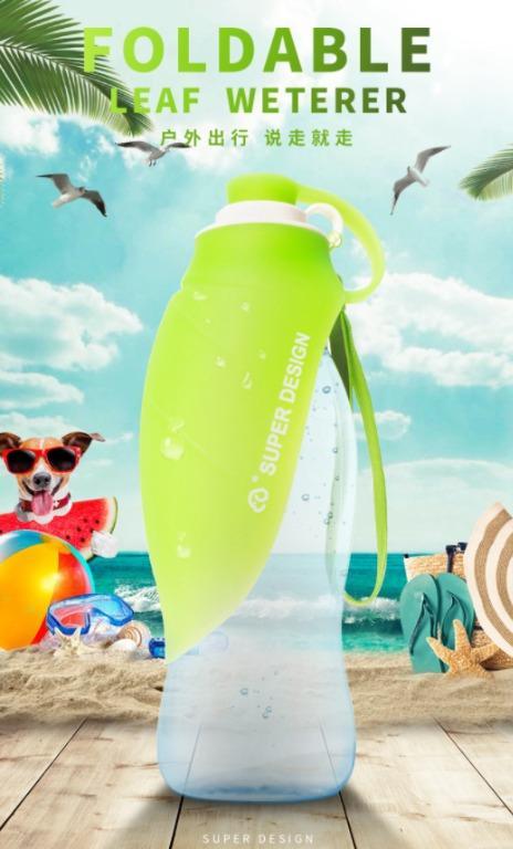 SUPER休普寵物戶外飲水器 嫩葉外出飲水器 便攜式寵物水器 可更換瓶身