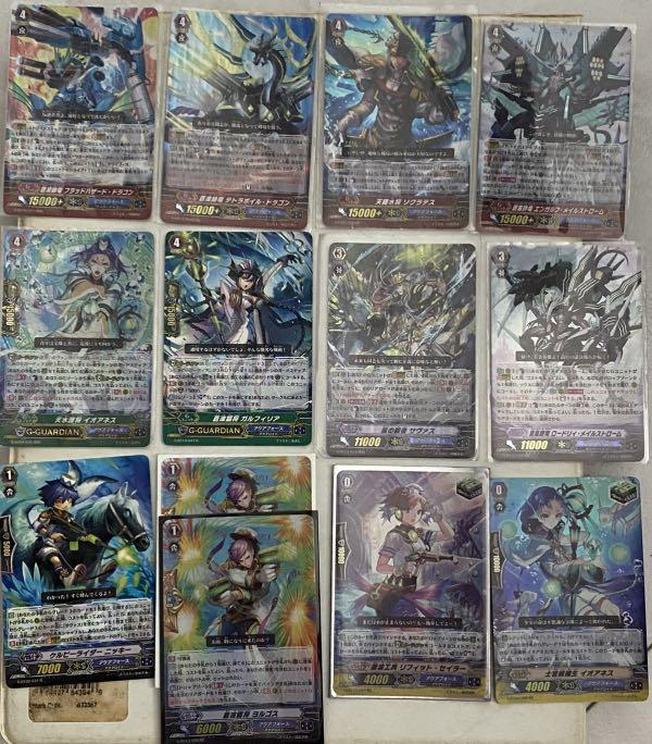 4 of each card of 28 Vanguard G-BT13 Gold Paladin common set Cardfight!