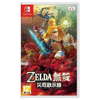 全新現貨 Nintendo Switch 薩爾達無雙 災厄啟示錄