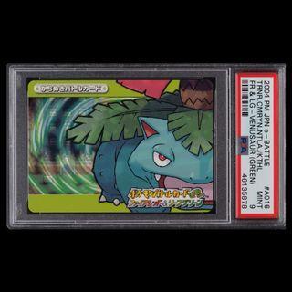PSA 9 Pokemon Japanese E-Battle Firered & Leafgreen Trainers Camryn, Natalia & Kathleen #A016 Venusaur (Green)