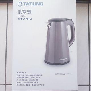 全新未拆封TATUNG大同 1.7L不鏽鋼電熱水壺 (TEK-1706A)#防疫