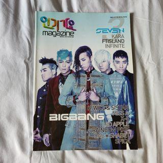 Inkigayo Magazine March 2012 issue 026 (26)