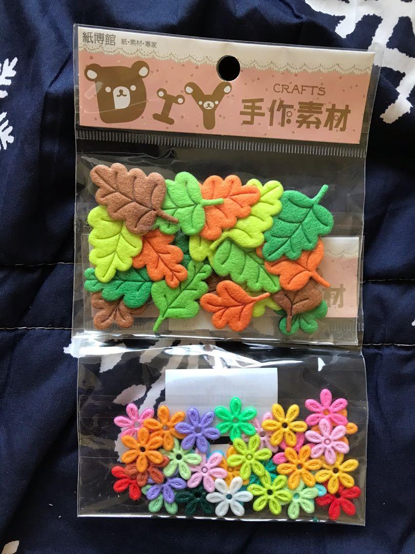 紙博館-手工裝飾素材