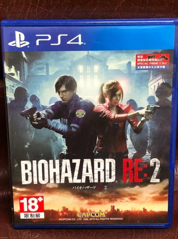 BIOHAZARD RE:2 ENGLISH 惡靈古堡2 重製板 附雙特典 中英文版 PS4 遊戲 二手