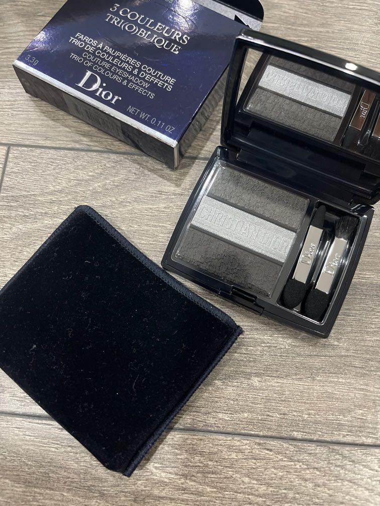 Dior couture trio eyeshadow
