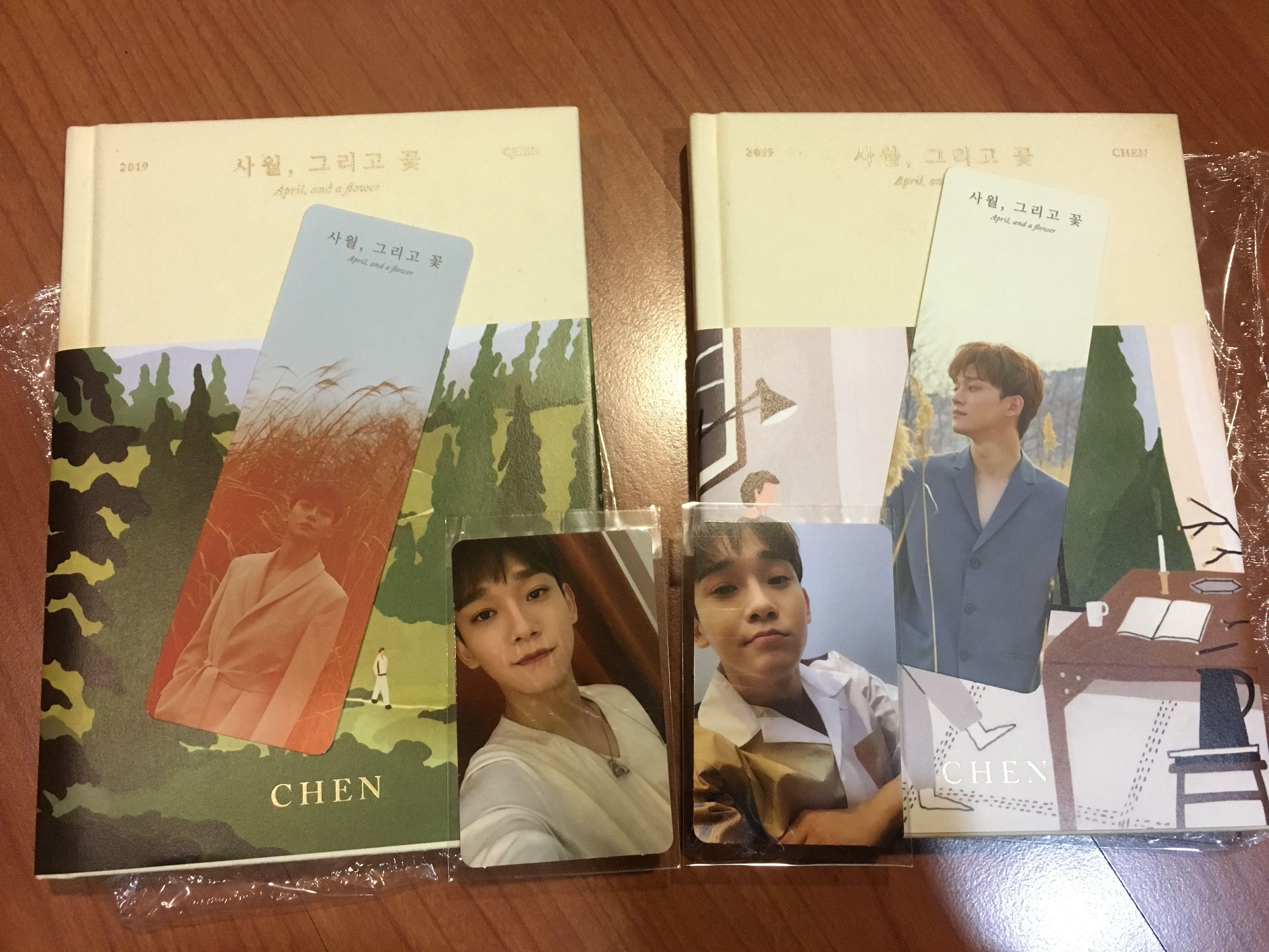 EXO CHEN 金鍾大solo專輯 April, and a flower