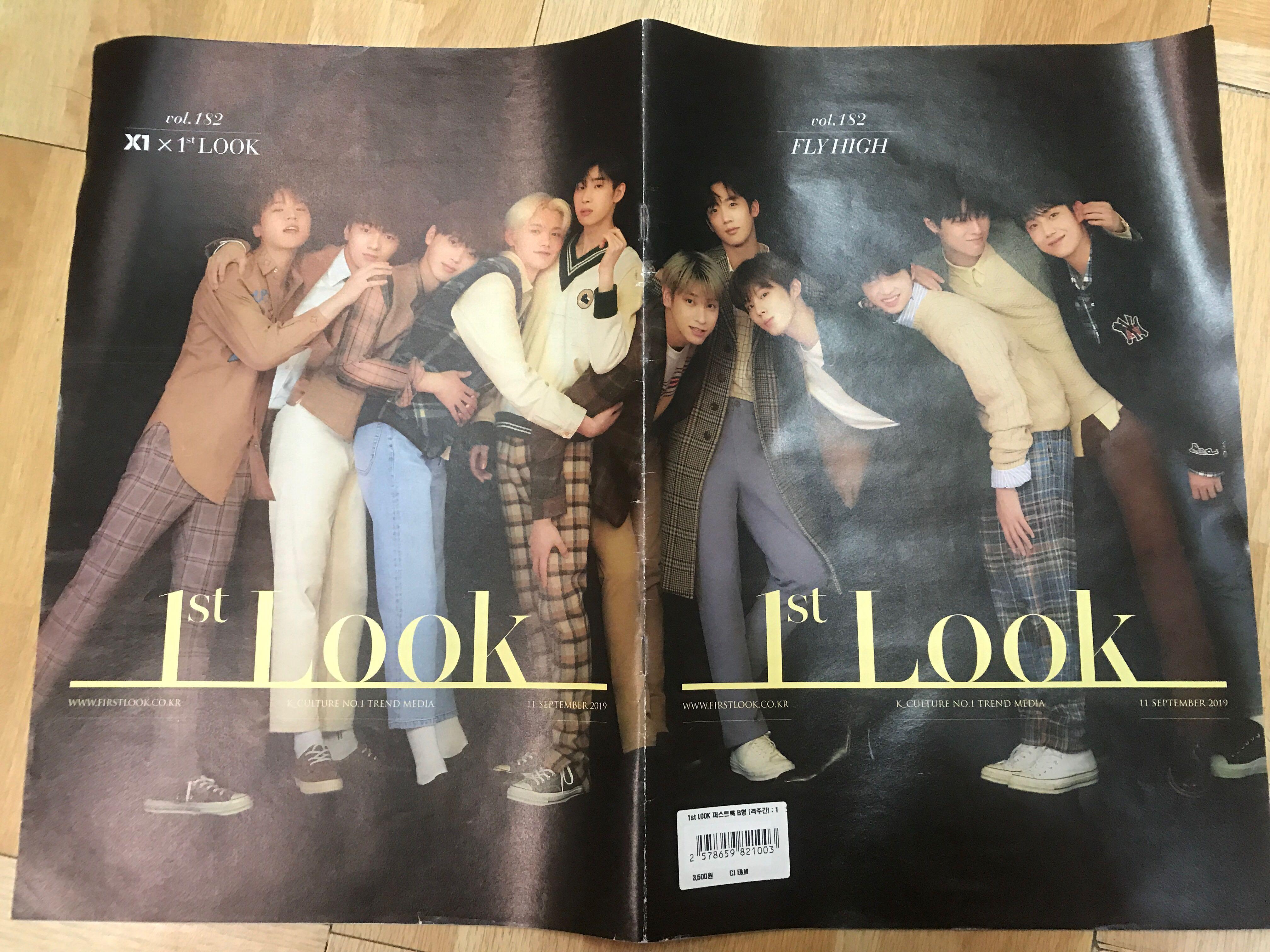 X1 1st look雜誌
