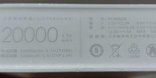 行動電源20000