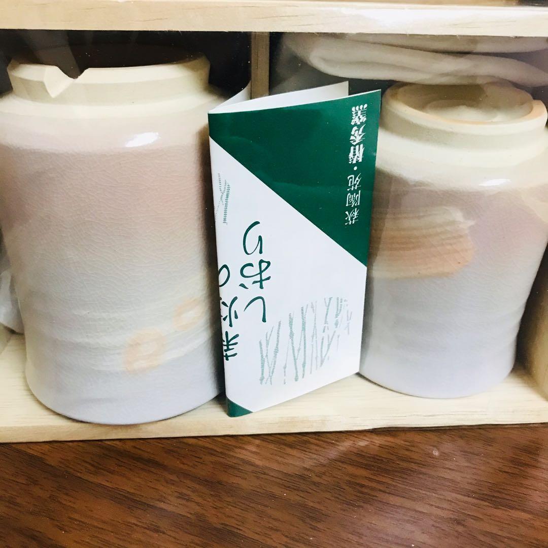 萩陶苑.椿秀窯陶瓷對杯 湯吞杯 陶瓷禮盒組