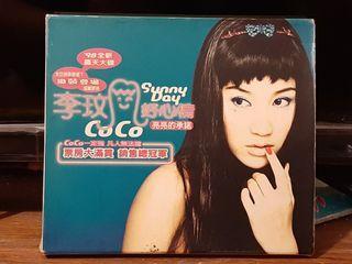 李玟 CoCo 好心情 慶功改版紙盒包裝