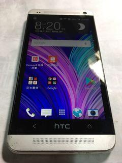 HTC ONE dual(M7亞太版) 銀色 便宜售(可議)~