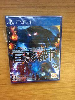 PS4 巨影都市 超人力霸王 哥吉拉 鋼彈 新世紀福音戰士 逃生遊戲 光碟無刮