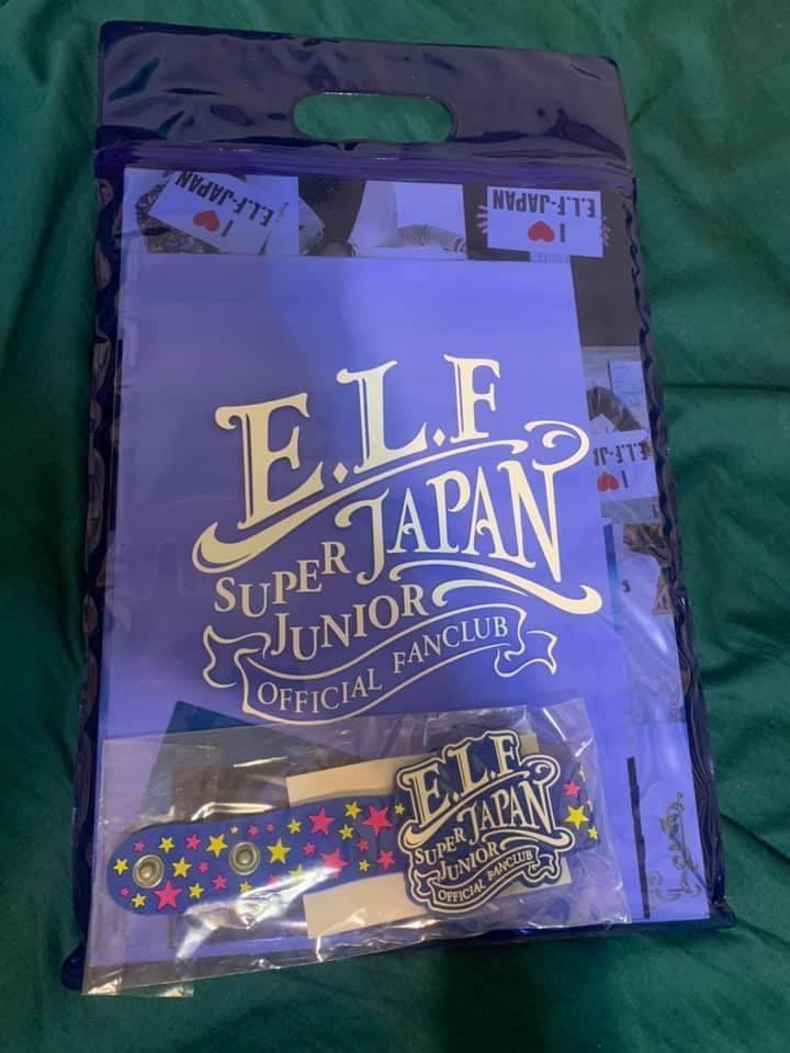 Super junior ELF JAPAN 雜誌