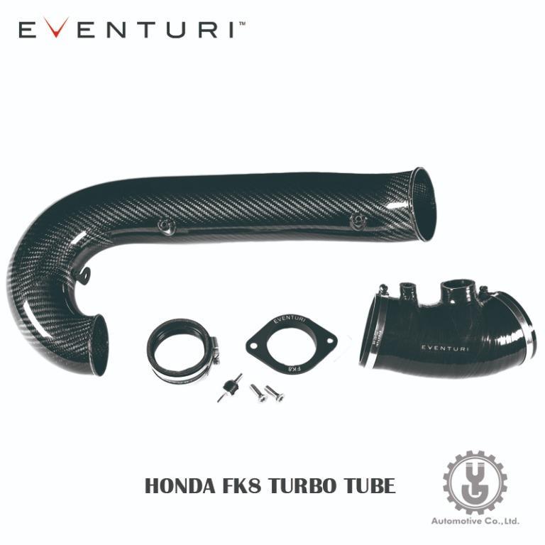 【YGAUTO】Eventuri  HONDA FK8 TURBO TUBE 渦輪增壓管 碳纖維 進氣系統 全新英國空運