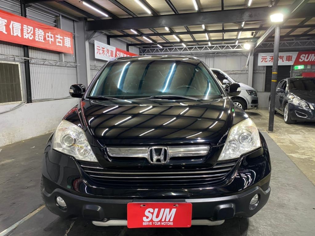 正2008年新款Honda CRV 2.4L S旗艦版 超貸 找錢 實車實價 全額貸 一手車 女用車 非自售 里程保證 原版件