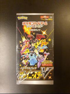 2020 Pokemon Sword & Shield S4a Shiny Star V Box