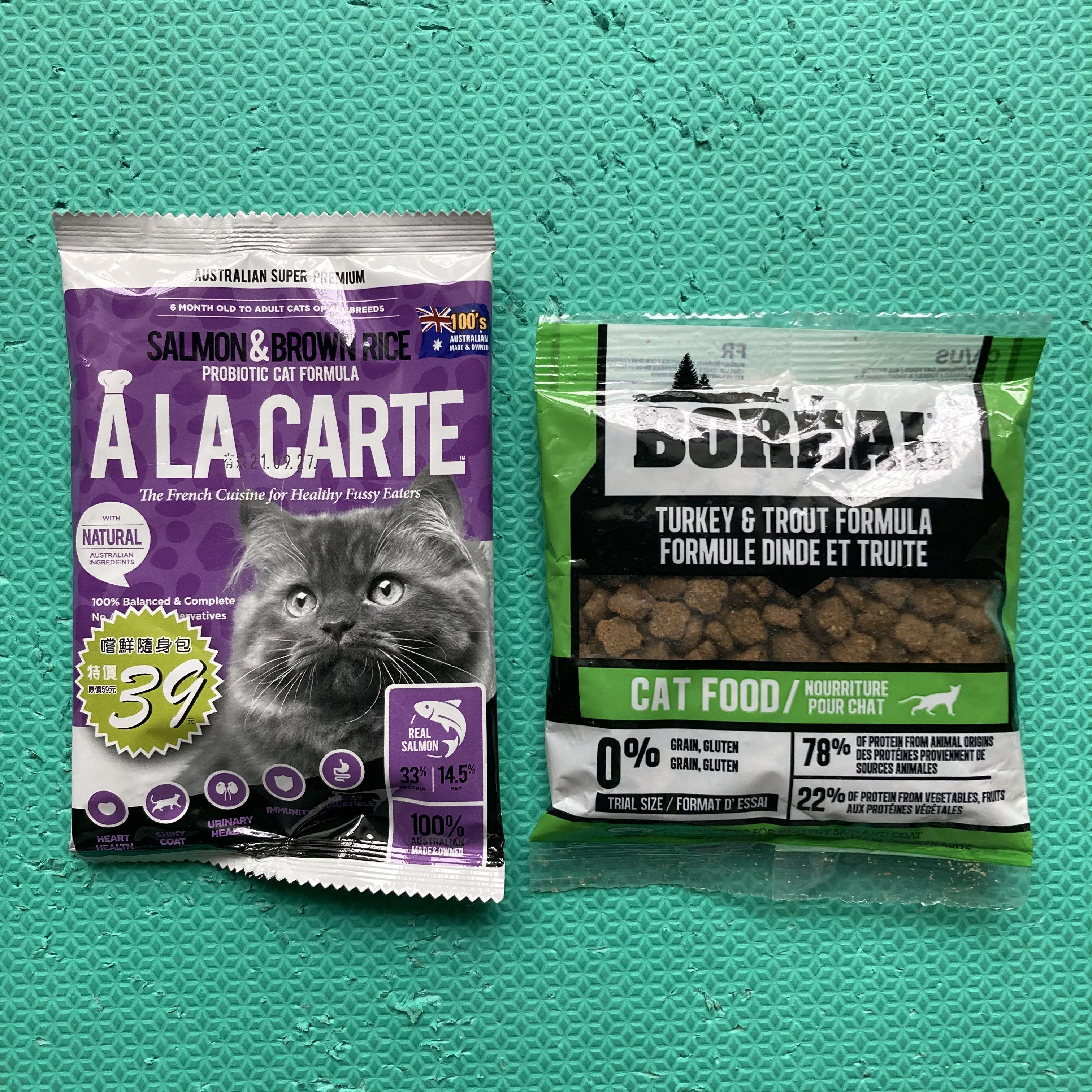 【條件送】A LA CARTE 阿拉卡特 天然糧 40g 嚐鮮隨身包 鮭魚 益生菌配方BOREAL 無穀海陸野饌貓配方  貓 貓糧 飼料 乾乾
