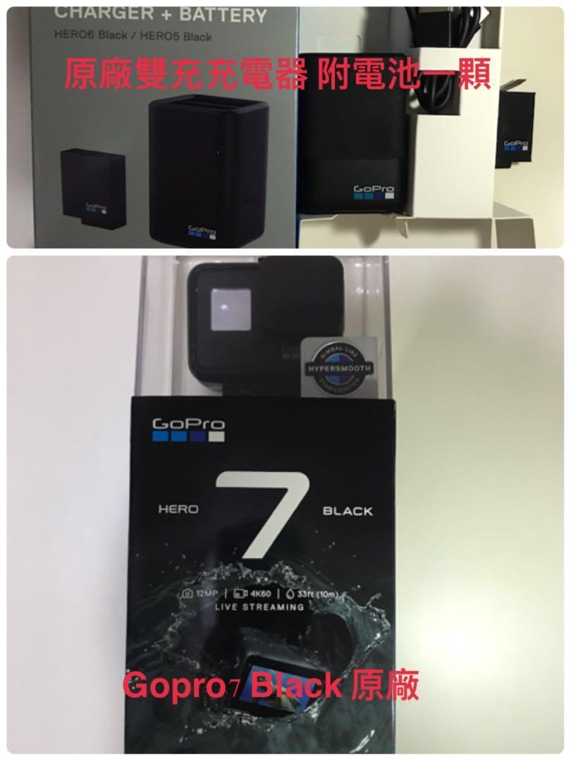 Gopro Hero 7black +原廠雙充充電器+原廠防水殼