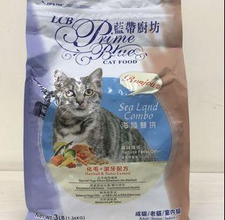 LCB 藍帶廚坊貓食 化毛+潔牙配方海陸雙拼 貓飼料1.36kg