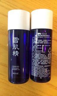 高絲-雪肌精淨透潔顏油-33ml