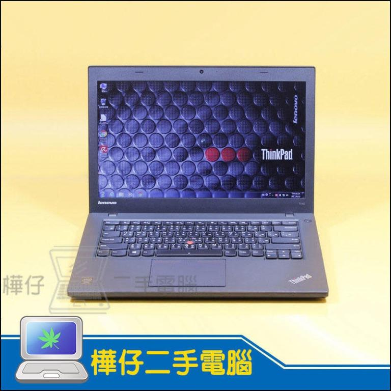 士林捷運 二手 聯想 T440 筆電 i5 4200U 8G 500G WIN7 14吋 Lenovo