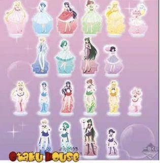 Sailor Moon Ichiban kuji 2020 B prize Pink Color Lap Blanket Movie Eternal