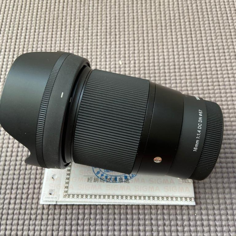 Sigma 16mm F1.4 DC DN for Sony (公)
