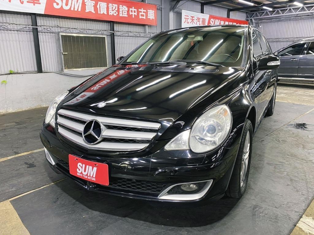 😍2007 Benz R350 3.5 小改款 六人座😍