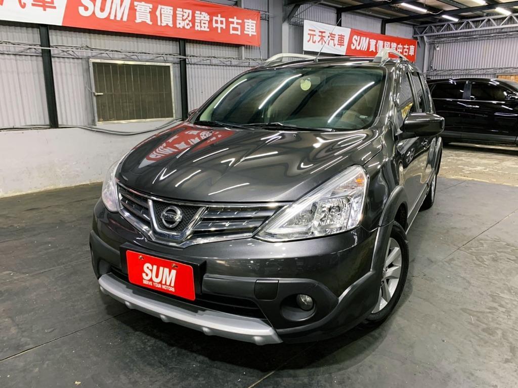 😍2018 Nissan Livina 1.6 頂級旗艦型😍